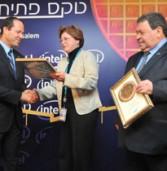 """מקסין פסברג, אינטל: """"נמצא את הדרך להידברות עם המתנגדים לפעילות שלנו בירושלים"""""""