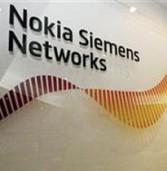נוקיה-סימנס מוכרת את עסקיה בתחום הגישה רחבת הפס לקווים נייחים