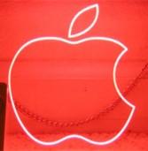 אפל שחררה שורת עדכונים למחשבים ולמערכת ההפעלה שלה