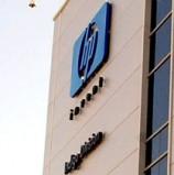 """HP-אינדיגו הקימה חווה סולארית להפקה עצמית של חשמל """"ירוק"""" במפעל הייצור שלה בקריית גת"""