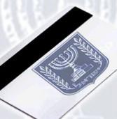קומסיין: זינוק של 120% במספר הארגונים שהטמיעו חתימה אלקטרונית מאושרת
