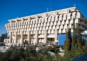 ההנחיות של בנק ישראל - פתח למגזרים אחרים
