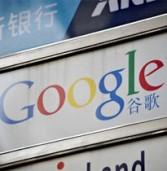 גוגל השיקה שירות חיפוש בתקשורת מוצפנת