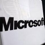 מיקרוסופט ופייסבוק השיקו שירות לשיתוף מסמכים