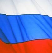 שירות הביטחון הרוסי עצר האקרים בחשד שפרצו למערך ה-IT של בנק אוף סקוטלנד ושדדו 9.5 מיליון ד'