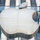 דיווח: אפל מתכננת iPad מתקפל, שיתמוך ב-5G, להשקה בשנת 2020