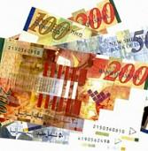 אחרי המענק לאינטל וטאואר: מרכז ההשקעות יעניק 150 מיליון ש' לחברות שיפתחו מרכזים בפריפריה