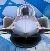 קווליטסט וטאקט זכו במכרז לביצוע בדיקות בפרויקט בחיל האוויר; ההיקף: חמישה מיליון שקלים