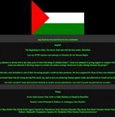 בעקבות המצב: 550 אתרים ישראליים נפרצו ביממה האחרונה
