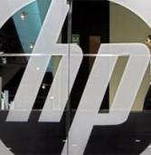 HP תרכוש את וריטקה הפועלת בעולם ניתוח הנתונים העסקיים