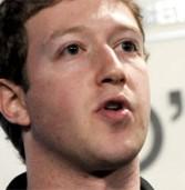 """מנכ""""ל פייסבוק ביקר במשרדי Baidu בסין"""