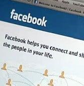 רשות המסחר האמריקנית אישרה את רכישת אינסטגרם על ידי פייסבוק