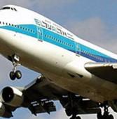 יעל סיימה פרויקט אינטגרציה במערכת תכנון הטיסות של אל על; ההיקף: מאות אלפי שקלים