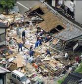 רעידת האדמה ביפן: ושוב הופיעו הנוכלים ברשת