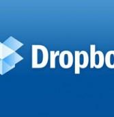תלונה: שירות דרופבוקס מטעה לקוחות בנוגע למדיניות האבטחה שלו