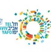 עיריית תל אביב תשיק תכנית ללמידה מקוונת בהשקעה של 120 מיליון שקלים