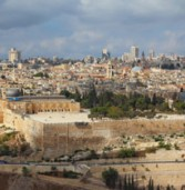 מטריקס תיישם פרויקט וירטואליזציה לתחנות הקצה במערכת החינוך בירושלים; ההיקף: 30 מיליון שקלים