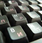 רוסיה: חוק חדש מצמצם עוד יותר את החופש של הרשת