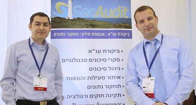 """מימין: אסף קורן ואורן שני, מנכ""""לים משותפים בחברת SecAudit"""