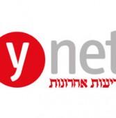 מתקפת ההאקרים נמשכת: אתר ynet הותקף ונחסם