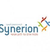 סינריון מערכות יזמה פרויקט המשלב בני נוער כבודקי תוכנה בחברה