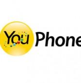 יו-פון נכנסת לתחום התקשורת הביתית באמצעות מיזם הסיבים האופטיים