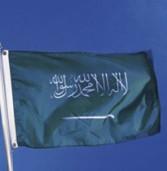 סעודיה: חברת הנפט הגדולה בעולם נפגעה מווירוס
