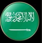המתקפה המקוונת על חברת הנפט הסעודית פגעה ב-30 אלף תחנות עבודה