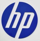 HP השיקה פתרונות חדשים לאוטומציה של מרכז הנתונים, ניהול ענן ותזמור כלל המערכות