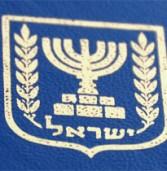 התקשוב הממשלתי: שנת מימוש החזון של ישראל דיגיטלית