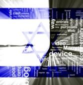 מחקר: ישראל השתפרה במדד החדשנות ומדורגת שביעית בעולם