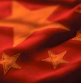 דיווחים: סין פיתחה מחשב על משלה
