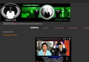 הנקמה של ההאקרים הישראליים