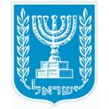 ישראל דיגיטלית?