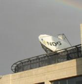 טרה סקיי ביצעה פרויקט אחסון מבוסס EMC ב-NDS-סיסקו; ההיקף: מיליוני שקלים