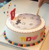 13 שנים של ידע מקוון: ויקיפדיה חגגה בר מצווה