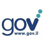 זינוק של 26.3% בתשלומים לממשלה באמצעות האינטרנט
