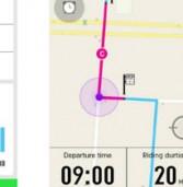 הסוף של NetBus: אפליקציית האוטובוסים תורד מהאוויר ותוחלף במיזם חדש