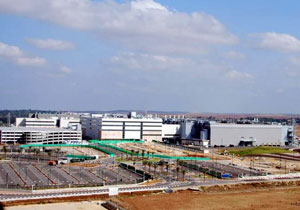 """מפעל אינטל בקריית גת. צילום: יח""""צ"""