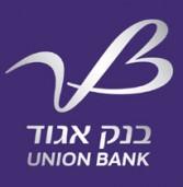 בנק אגוד יציג: תחנות לקוח רזה של צ'יפ פי.סי בהטמעה של הראל מחשבים