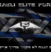 """ההאקרים הישראלים משיבים מלחמה: """"מי שפוגע בנו – פוגע בעצמו"""""""