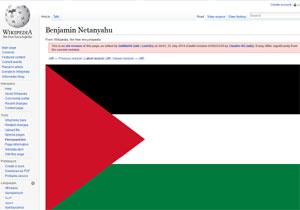דגל פלסטין במקום תמונתו של ראש הממשלה. צילום מסך: ערך הוויקיפדיה של נתניהו