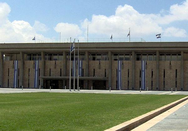 לא מתפקדת בינתיים. ועדת המדע והטכנולוגיה של הכנסת. צילום: טאריק אבג'וטו, ויקיפדיה