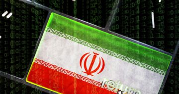 עוד מתקפת סייבר על איראן.