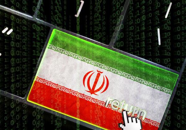 האיראנים על גדרות התעשייה. אילוסטרציה: BigStock