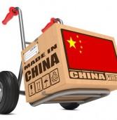 סין תציע מערכת הפעלה משלה שתתחרה במיקרוסופט