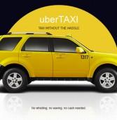 תחרות לגט טקסי: Uber תשיק מחר שירות להזמנת מוניות מהסלולר