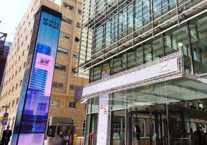 בניין הבורסה ברחוב אחוזת בית בתל אביב. צילום: פלי הנמר