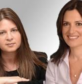 רימון-כהן-שינקמן יוביל את יחסי הציבור של מעבדות סאפ בישראל