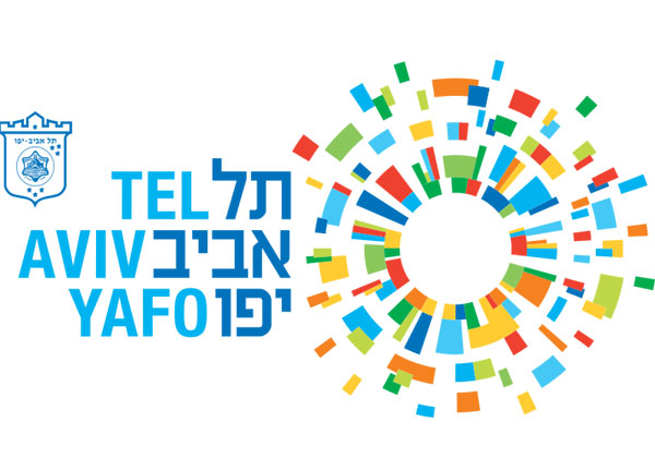 מחליפים אתר. עיריית תל אביב-יפו